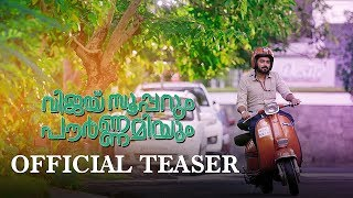 Video Trailer Vijay Superum Pournamiyum