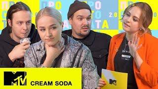 CREAM SODA –тексты на русском,  коллабы, новый альбом / Просто Тата 2.0