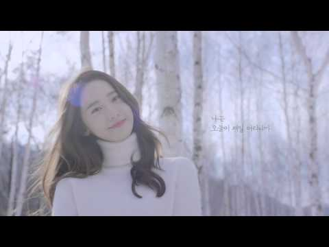 Innisfree Winter Cream CF