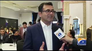 Geo News Special – Aminul Haq Is Certain He Will Be Elected As MEP In May 23 Elections