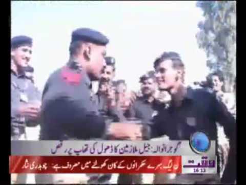 Gujranwala Jail Employees Dance