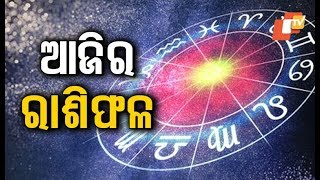 Bhagya Rekha - Know Your Horoscope For Today 22 August 2019