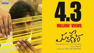 Video Trailer Mallesham