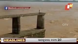 9 AM Headlines 18 August 2019 OdishaTV