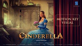Video Trailer Cinderella