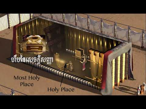 Ark of Covenant (replay)