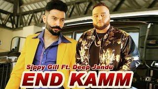 End Kamm | Sippy Gill | Deep Jandu | New Punjabi Song | Dainik Savera
