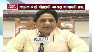 Uttar Pradesh: Mayawati slams Yogi govt over adding 17 OBC castes in SC category
