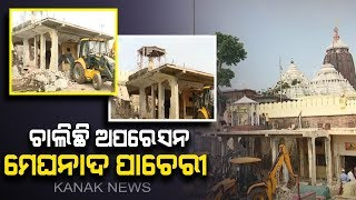 Second Day Eviction in Puri