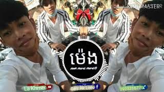 Nhạc Khmer Remix 2019 New Melody Mix Cực Hay