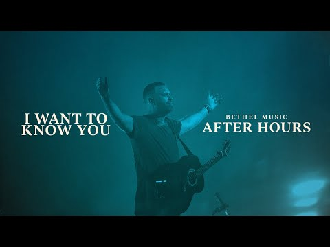 I Want to Know You - Paul McClure  After Hours