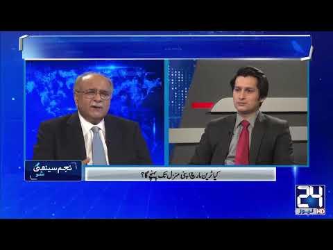 Can Asif Ali Zardari Go to Jail?