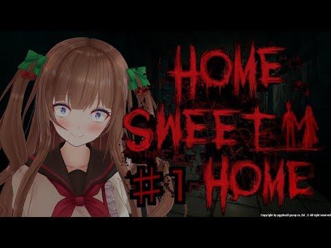 【Home Sweet Home/ホ・・・