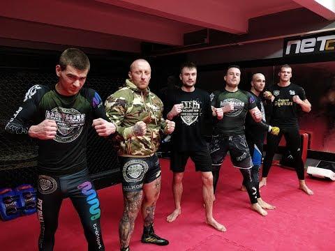 We Are Fighters - Vagabund Gym
