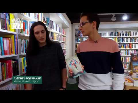 Vidéo de Matt7ieu Radenac