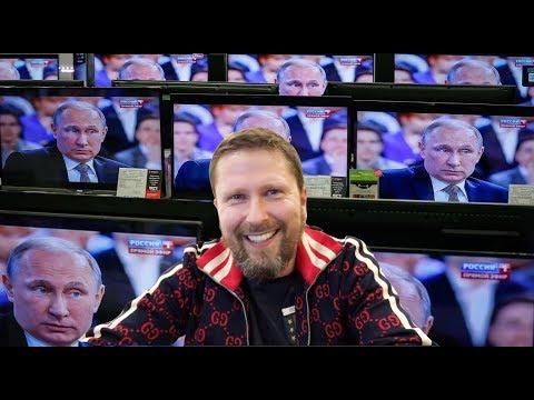 Трамп отомстил Декрипаске за Рыбку (версии укр СМИ)