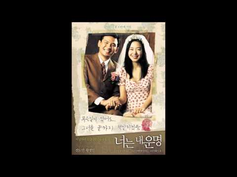 Sun Together (Feat. Jeon Do Yeon) [OST. You Are My Sunshine]