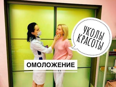 КОСМЕТОЛОГИЯ/УХОД ЗА ЛИЦОМ/СОВЕТЫ КОСМЕТОЛОГА photo