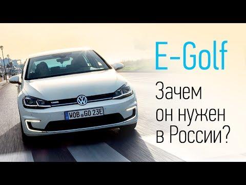 Volkswagen Golf 2017: электромобиль, гибрид и «горячие» версии