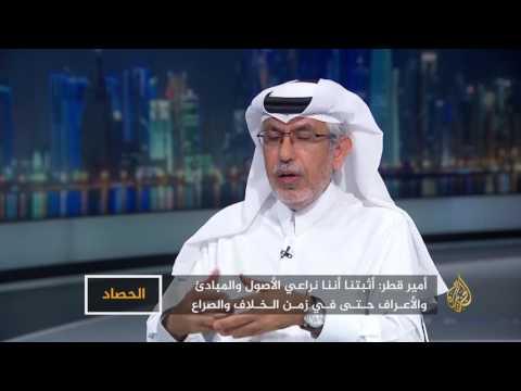 الحصاد-الأزمة الخليجية.. الحوار مع احترام السيادة