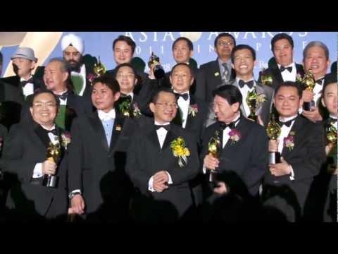 SME ONE ASIA AWARD 2012 Trailer