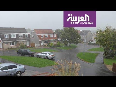 """العاصفة """"علي"""" تضرب بريطانيا وايرلندا"""