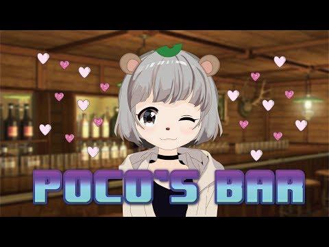 【初出勤♡】 POCO's BA・・・