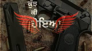 Watch Defaulter Song Whatsapp Status ( Rnait ) Online