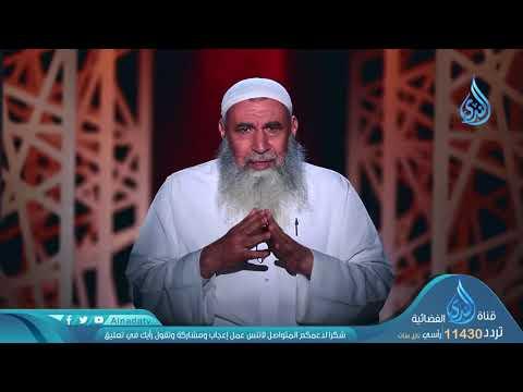 اقامة الدليل | ح4 | وهو يحاوره |الشيخ علاء عامر