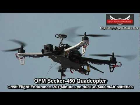 OFM Seeker-450 Quad -- Manual and GPS Flight modes - alishanmao