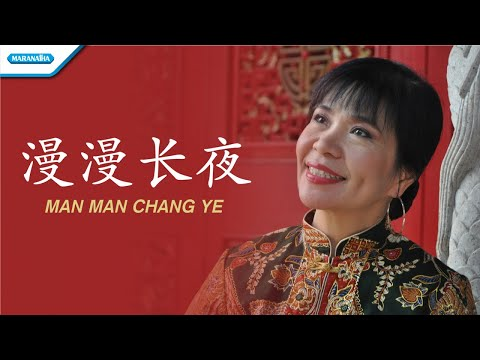 Man Man Chang Ye (Malam Panjang) - Rohani Mandarin - Herlin Pirena (with lyric)