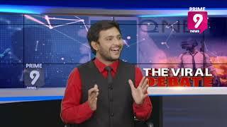 Exclusive Debate With Tik Tok Celebrities | Viral Debate | Prime9 News