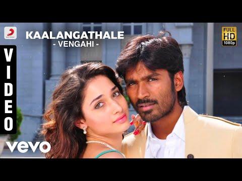 Masilamani - O Divya O Divya Video | Nakul, Sunaina | D