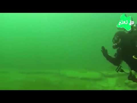 5 أشياء غريبة تحت الماء لم يستطيع أحد تفسيرها.!!