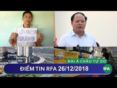 Điểm tin RFA tối 26/12/2018   Ông Tất Thành Cang bị tước mọi chức vụ trong đảng