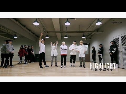 Can Be Better (Dance Practice Version)