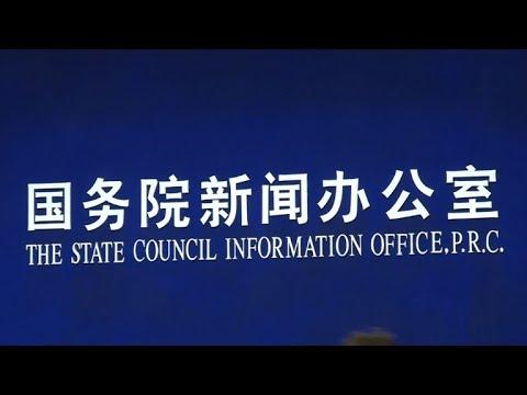 بكين تعتبر أن التفاوض حول الرسوم الجمركية الأميركية مستحيل تحت التهديد