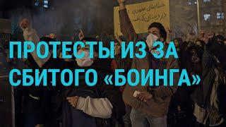 Новые протесты Иране