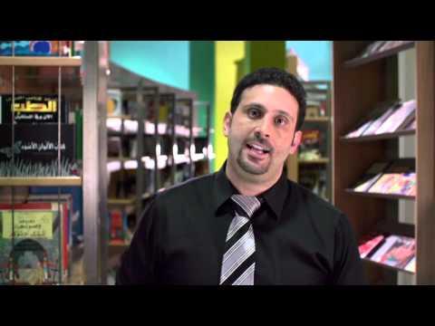 محاضرة ١ - مرض فرط الحركة و قلة التركيز -  الجزء الثاني