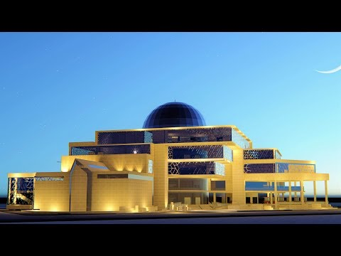 Save Islamic Cultural Center, Wuppertal, Germany.
