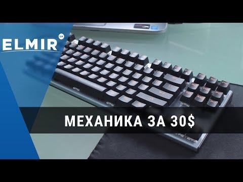 Механика за 30$ - REAL-EL M07. Стоит ли она своих денег? | Elmir.ua - default