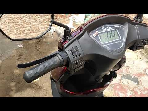 SES Zoom Mktd by Dream Electric Bike M: 9088880000