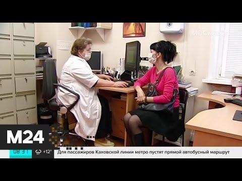 Более ста врачей приняли на работу московские больницы за два месяца - Москва 24 photo