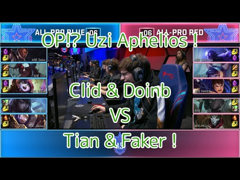 Uziアフェリオス! Doinbルル VS Fakerガレン!? 5v5 ショーマッチ - ALL-STAR 2019のサムネイル
