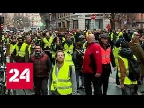 Накануне Рождества: Париж продолжает бунтовать - Россия 24 photo
