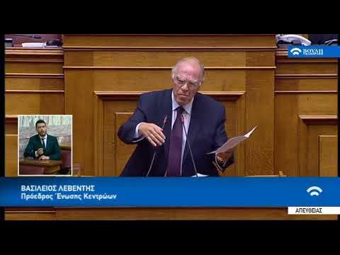 Β. Λεβέντης / Δευτερολογία, Βουλή / 23-5-2018