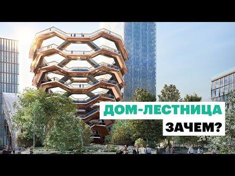Смотрите, как круто: в Нью-Йорке построили бесконечную лестницу photo