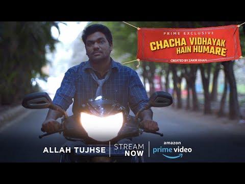 ALLAH TUJHSE LYRICS - Zakir Khan | Chacha Vidhayak Hain Humare Sad Song