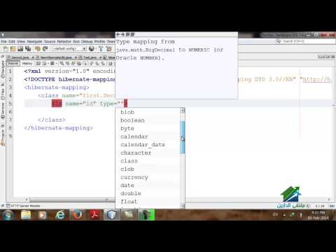 Hibernat Mapping With XML File | Aldarayn Academy | Lec 12