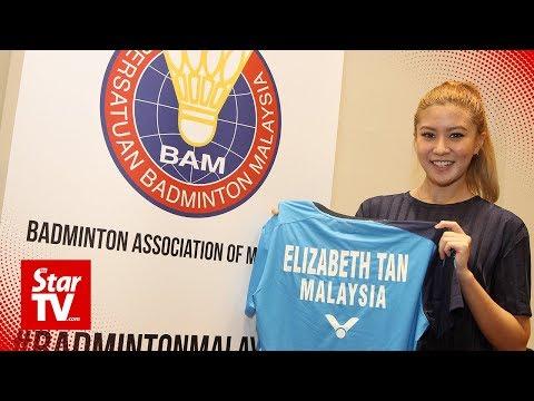 Elizabeth Tan is BAM's ambassador!